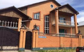 4-комнатный дом посуточно, 380 м², 10 сот., Кызылкум 5 за 35 000 〒 в Нур-Султане (Астана), Алматы р-н