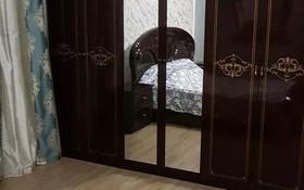 1 комната, 25 м², Казыбек би 7 — Республика за 8 000 〒 в Косшы