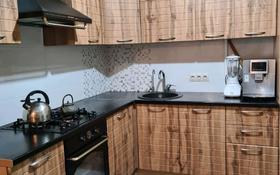 3-комнатная квартира, 90 м², 3/9 этаж, Мкр Аксай-2 за 35 млн 〒 в Алматы