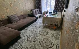2-комнатная квартира, 60 м², 1/5 этаж, Алатау 7 а за 12 млн 〒 в Таразе