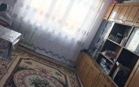 2-комнатная квартира, 43.7 м², 5/9 этаж, проспект Абая за 6 млн 〒 в Уральске