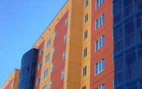 3-комнатная квартира, 84 м², 2/9 этаж, улица Амандосова 42 — Амандосова-Бейбарыс за 25 млн 〒 в Атырау