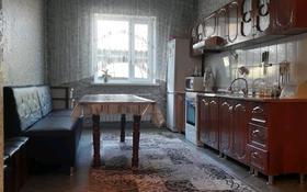 7-комнатный дом, 200 м², 6 сот., Ынтымак 2 за 26 млн 〒 в Каскелене