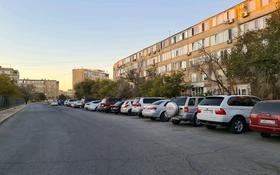 Офис площадью 75 м², 12-й мкр 15 за 150 000 〒 в Актау, 12-й мкр