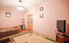 1-комнатная квартира, 50 м² посуточно, Алии Молдагуловой 3 за 5 000 〒 в Уральске