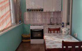 3-комнатная квартира, 56 м², 4/5 этаж, Каратал 1 за 18 млн 〒 в Талдыкоргане