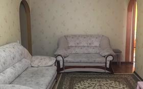 3-комнатная квартира, 58.7 м², 4/4 этаж, мкр №1 — Саина за 23 млн 〒 в Алматы, Ауэзовский р-н