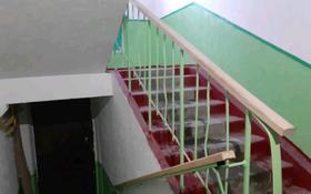 1-комнатная квартира, 31 м², 1/5 этаж, 7 мкр 16 за 7 млн 〒 в Таразе