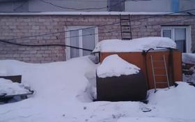 4-комнатный дом, 120 м², 10 сот., Королёва за 12.2 млн 〒 в Кокшетау