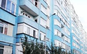 1-комнатная квартира, 38 м², 6/9 этаж, мкр Аксай-1А, Мкр Аксай-1А 31а за 14.7 млн 〒 в Алматы, Ауэзовский р-н