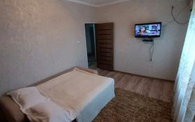 1-комнатная квартира, 56 м², 9/12 этаж посуточно, проспект Кунаева 13 — Гани Иляева за 8 000 〒 в Шымкенте