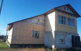 6-комнатный дом, 180 м², 10 сот., Жусипбека Аймауытова 25 за 18 млн 〒 в Тайтобе