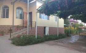 5-комнатный дом, 150 м², 8 сот., Ынтымак 6 за 25 млн 〒 в Шымкенте