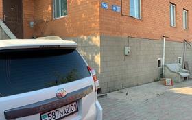 5-комнатный дом, 300 м², 10 сот., Таскескен 46 за 80 млн 〒 в Нур-Султане (Астана)