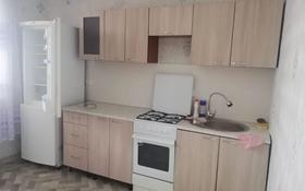 1-комнатная квартира, 44 м², 6/9 этаж помесячно, проспект Абылай-Хана за 100 000 〒 в Кокшетау