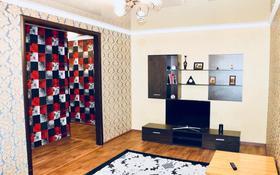 2-комнатная квартира, 47 м², 1/5 этаж, Алиханова 38/3 за 15.3 млн 〒 в Караганде, Казыбек би р-н