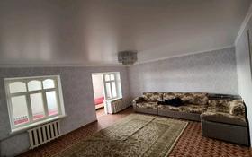 3-комнатная квартира, 70 м², 4/4 этаж, улица Генерала Рахимова 1 — Пр Жамбыла за 16 млн 〒 в Таразе