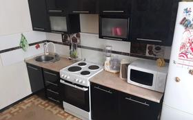 1-комнатная квартира, 30 м², 3/5 этаж, Лесная Поляна 5 за 7.9 млн 〒 в Косшы