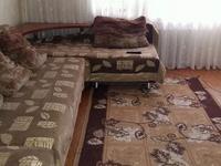 3-комнатная квартира, 70 м² посуточно