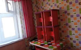 1-комнатная квартира, 28 м², 1/5 этаж, Карасу 5мкр 2 — Аль-фараби за 6.8 млн 〒 в Таразе