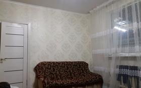 5-комнатный дом, 70 м², 4.7 сот., мкр Думан-1 Хан тенгри6/1 — Есил за 35 млн 〒 в Алматы, Медеуский р-н