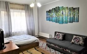 1-комнатная квартира, 40 м², 1/5 этаж посуточно, Ауэзовский р-н, мкр Аксай-5 за 7 000 〒 в Алматы, Ауэзовский р-н