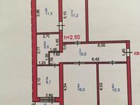 4-комнатная квартира, 81.3 м², 3/10 этаж