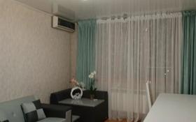 2-комнатная квартира, 52 м², 9/9 этаж, 5 микрорайон 24 за 15.5 млн 〒 в Аксае