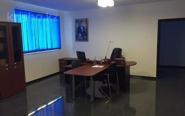 Помещение площадью 330 м², Ибрагимова 15 за 150 млн 〒 в Алматы, Медеуский р-н