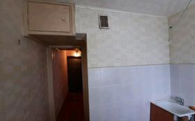 1-комнатная квартира, 31 м², 3/4 этаж, 2мкр 21 за 6.3 млн 〒 в Капчагае