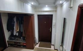 3-комнатная квартира, 60.6 м², 2/4 этаж, Толе би 39 за 19.5 млн 〒 в Каскелене