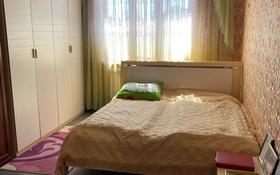 3-комнатный дом, 100 м², Алтыбакан за 25 млн 〒 в Узынагаш