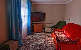 3-комнатный дом, 49 м², 6 сот., Юбилейная улица 24/1 за 3.9 млн 〒 в Новой бухтарме