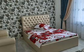 1-комнатная квартира, 45 м², 1/5 этаж по часам, проспект Республики 21 — Калдаякова за 1 500 〒 в Шымкенте