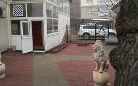 Офис площадью 86 м², Байгазиева 35 за 140 000 〒 в Каскелене
