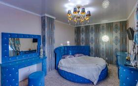 5-комнатный дом посуточно, 500 м², 5 сот., мкр Коктобе, Найманбаева 81 за 80 000 〒 в Алматы, Медеуский р-н