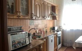 3-комнатная квартира, 95 м², 5/10 этаж, А. Бокейханова 15 за 36.8 млн 〒 в Нур-Султане (Астана), Есильский р-н