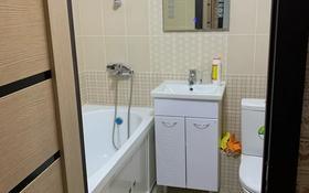 1-комнатная квартира, 36 м², 2/9 этаж, Сутюшева 17 за 12.9 млн 〒 в Петропавловске