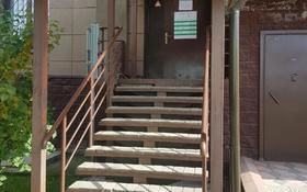 Магазин площадью 101 м², Черкасской Обороны 25 за 70 млн 〒 в Алматы, Медеуский р-н
