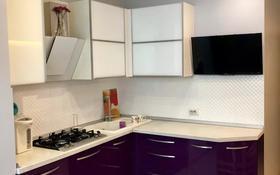 3-комнатная квартира, 75 м², 2/5 этаж помесячно, Жандосова 47/1 за 295 000 〒 в Алматы, Ауэзовский р-н