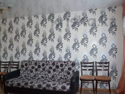 3-комнатная квартира, 80 м², 1/5 этаж посуточно, Аль-Фараби 38 — Абая за 10 000 〒 в Костанае — фото 4
