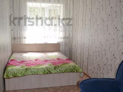 3-комнатная квартира, 80 м², 1/5 этаж посуточно, Аль-Фараби 38 — Абая за 10 000 〒 в Костанае — фото 5