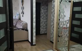 3-комнатная квартира, 64 м², 9/9 этаж, мкр Строитель, Мкр Строитель 5 за 17.3 млн 〒 в Уральске, мкр Строитель