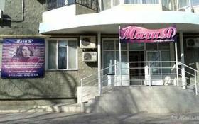 Офис площадью 213 м², Студенческая 190 за 60 млн 〒 в Атырау