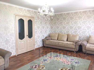 2-комнатная квартира, 50 м², 3/9 этаж посуточно, Назарбаева 42 за 8 000 〒 в Павлодаре