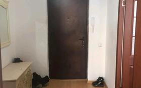 1-комнатная квартира, 42.4 м², 1/7 этаж, Жазира 5/1 за 10.5 млн 〒 в Каскелене
