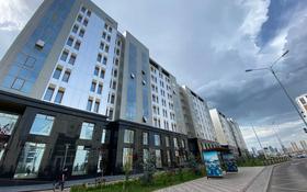 Помещение площадью 190 м², Сауран 17 за 855 000 〒 в Нур-Султане (Астана), Есиль р-н