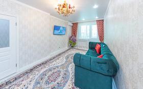 2-комнатная квартира, 71.6 м², 14/14 этаж, Кабанбай батыра за 35.7 млн 〒 в Нур-Султане (Астана), Есиль р-н