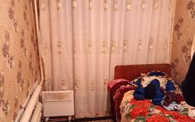 2-комнатная квартира, 30 м², 4/5 этаж, Шакарима 163Б за 5.5 млн 〒 в Семее
