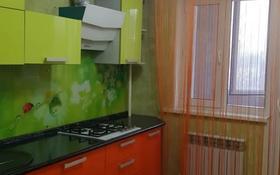 1-комнатная квартира, 36 м², 7/9 этаж помесячно, Тянь Шанская 5а за 120 000 〒 в Алматы, Медеуский р-н